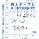 201108271