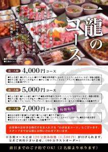 menu_161